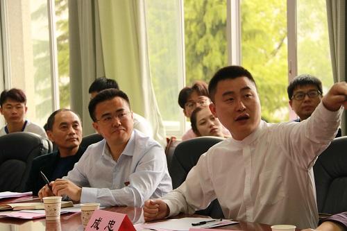 电气院召开2018年大学生创新创业工作推进会(图文