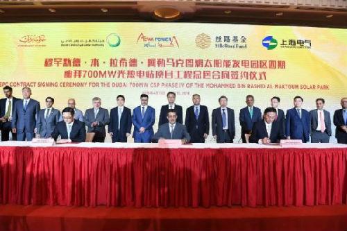 穆罕默德·本·拉希德·阿勒马克图姆太阳能发电园区四期迪拜700兆瓦光热电站项目的签约现场。(企业供图)