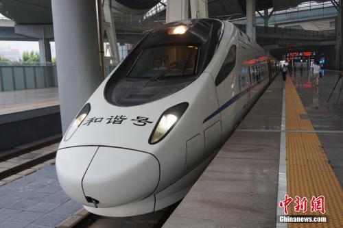 资料图:2018-04-24,北京至雄安新区的动车组列车首发。 中新网记者 潘心怡 摄