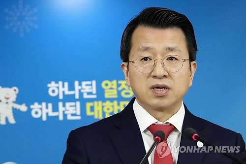 韩国统一部发言人白泰铉(图片来源:韩联社)