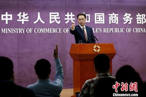 资料图:商务部新闻发言人高峰在发布会上回答记者提问。中新社记者 李慧思 摄