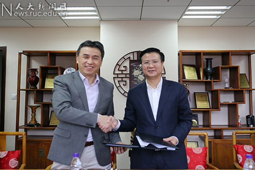 中国人民大学商学院大数据商业分析研究平台揭