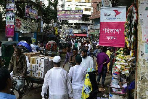 bKash是孟加拉国最大的本地钱包。(企业供图)