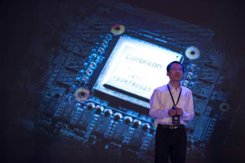 5月3日,中科院旗下寒武纪科技公司发布国内首款云端人工智能芯片(新华社)