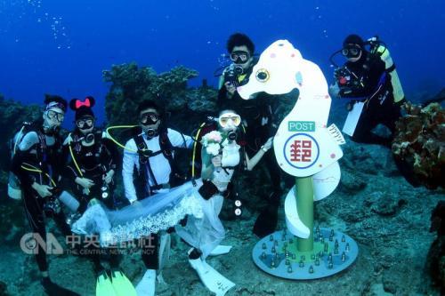 """台东县府和台湾中华邮政合作,在绿岛海底设置邮筒,邮筒造型为""""豆丁海马""""。(台东县政提供)"""