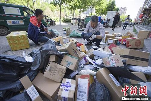 资料图:物流工作人员分拣快递包裹。 中新社记者 张云 摄