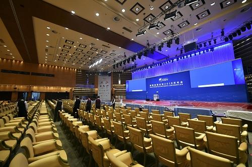2018年4月7日,博鳌亚洲论坛主会场已准备就绪。新华社记者 郭程 摄