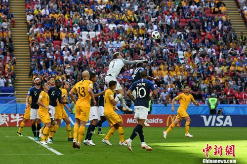 法国对阵澳大利亚比赛现场。