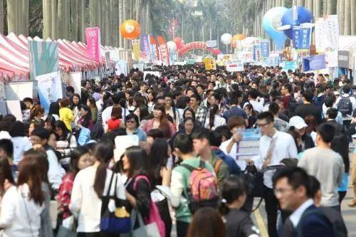 台湾人对大陆好感度首超反感度 台媒:历史性转