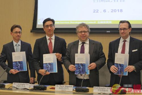 香港推出数码身份认证客户平台