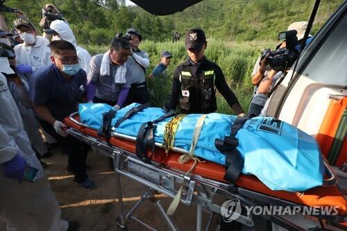 韩国高中女生外出兼职失踪8天 疑似尸体被发现