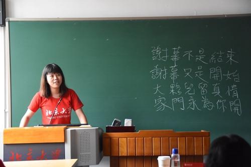 人口老龄化_北京人口老龄化