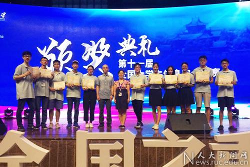 中国人民大学代表队获全国信息安全竞赛两项一等奖