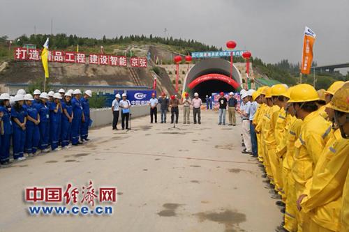 北京至张家口高铁祁家庄隧道贯通