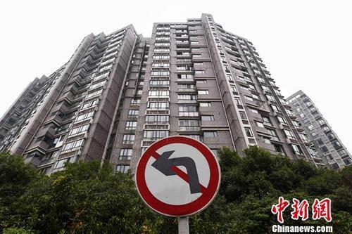 资料图:高楼耸立。中新社记者 杨华峰 摄