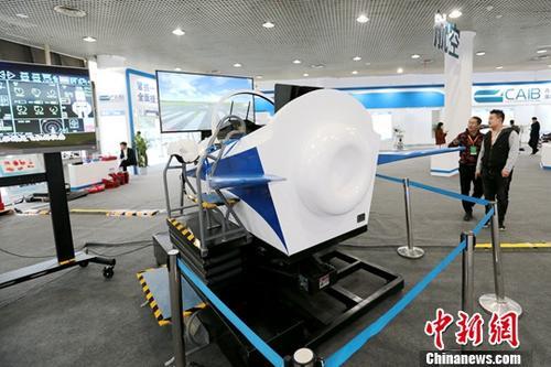 http://www.hjw123.com/meilizhongguo/46022.html