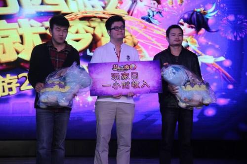 梦幻西游:李永胜账号估价2万元,可10万都不卖?原因在这4点