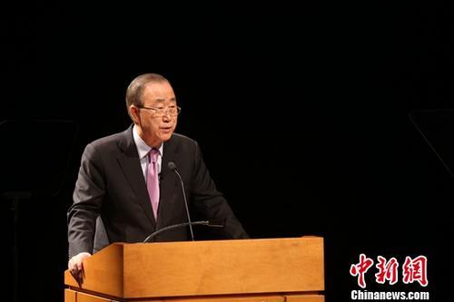 潘基文:各国当携手合作实现绿色增长战略