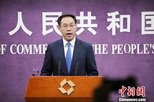 商务部新闻发言人高峰。中新社记者 赵隽 摄