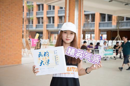广东科技学院松山湖校区正式启用 迎来首批新生