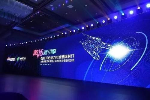 石墨烯基大动力电池首次商业化应用 东旭光电启动新引擎