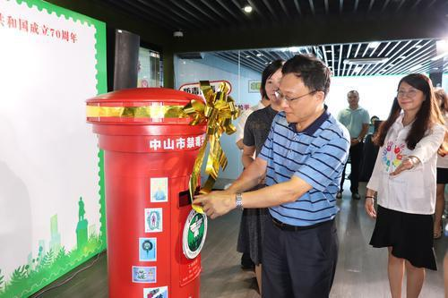 广东省首个禁毒主题邮局落户中山