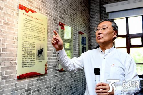 【不忘初心 牢记使命】新疆大学举办纪念俞秀松烈士诞辰120周年报告会