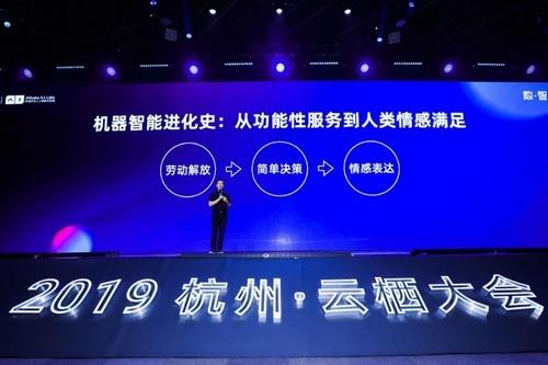 朱顺炎:机器智能更有温度,是这个时代最大的创新