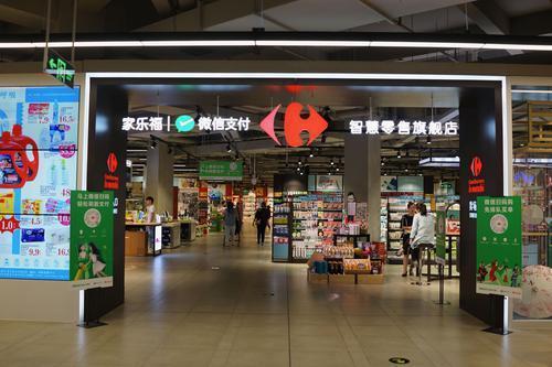 被苏宁收购后 这家零售巨头要加速抢客流