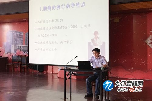 九江学院附属医院赴濂溪区人民医院开展卒中、胸痛中心区域协同救治体系协作培训