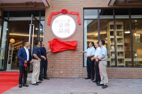 是书店又不只是书店!珠海这所大学新开的书店亮点竟这么多