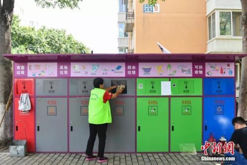垃圾分类终于轮到北京了!个人扔错垃圾拟罚200元