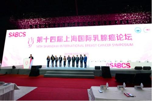 """乳腺癌诊治规范有了""""小程序"""""""