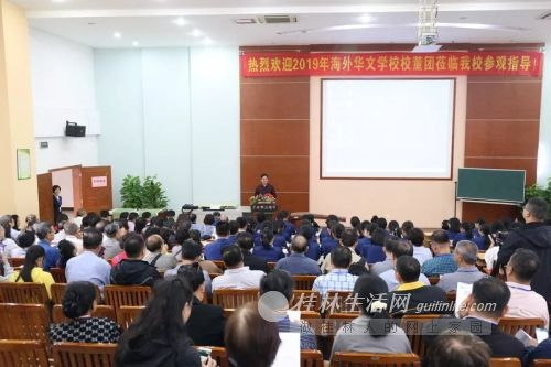 """海外华校校董与附中师生共享""""国学盛宴"""""""