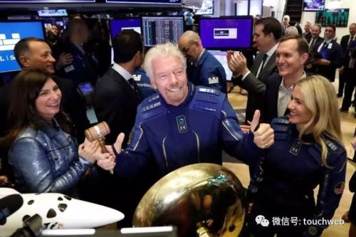 世界首家私人载人航天公司维珍银河纽交所上市