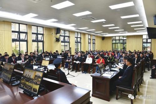 斑美拉特大传销案开庭 发展下线3万余人涉案43亿
