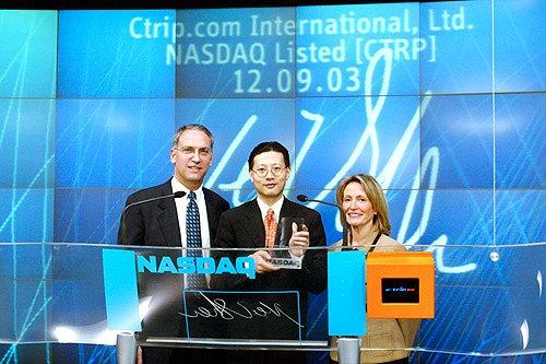 「注册就送18不用申请」阿里巴巴:香港IPO发行价定为176港元/股