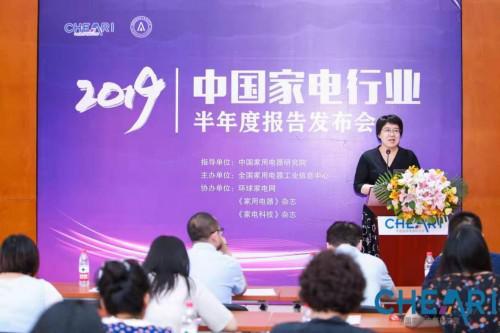 http://www.871061.com/wujinjiadian/506518.html