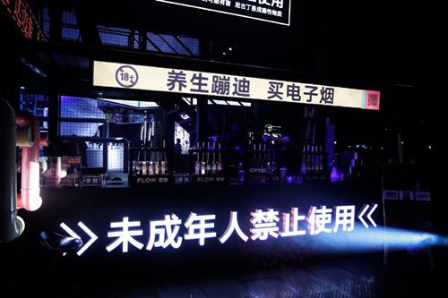 manbetx是什么公司,湖南广播电视台原副台长被双开:与老板勾肩搭背,大肆收钱敛财