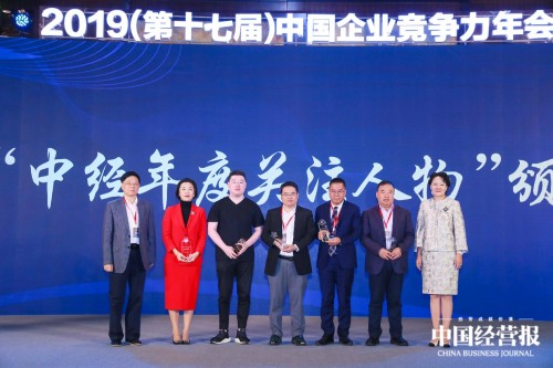 阅文集团CEO吴文辉:内容产业精细运营变成主旋律,价值回归潮起