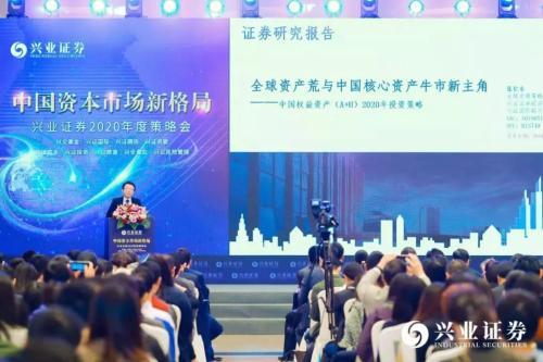 申搏sunbet手机安卓 ECITECH于9月至11月期间获总额约为4000万港元之合约