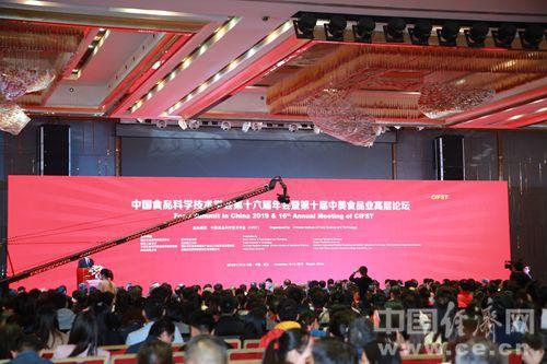 科技创新引领中国食品工业健康转型