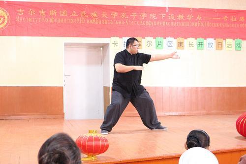 吉尔吉斯斯坦华人刘尊鹏:传播中华文化是我的责任