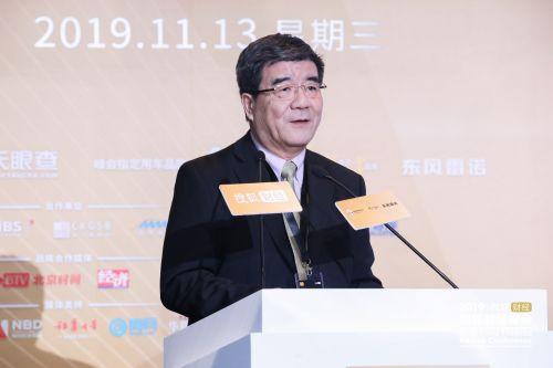 北大汇丰商学院院长海闻:新兴产业、高科技、一带一路将成中国企业发展机遇