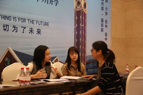 2020届东莞高校毕业生供需见面会在智通人才举行