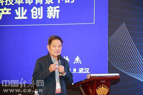王朝娱乐场官方下载_多名政协委员资格被取消 权健集团董事长束昱辉在列