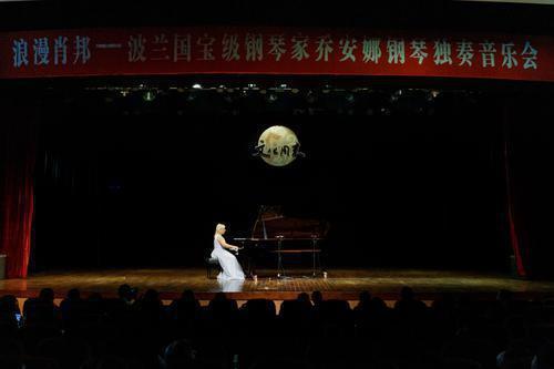 东莞莞城:文化周末上演波兰国宝级钢琴家独奏音乐会