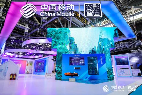 中国移动开启农交会5G新篇章