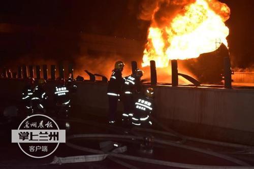 危情!高速路上油罐车起火 消防队员4小时扑救