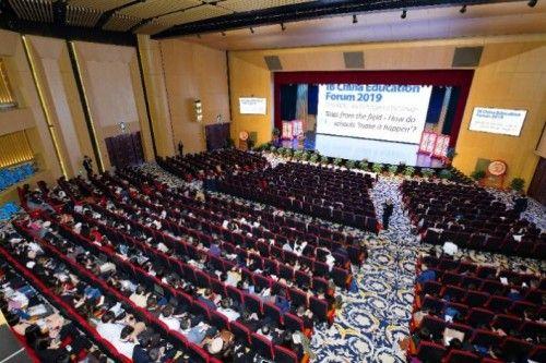 国际教育本土化如何顺势而为 中黄国际给出思考